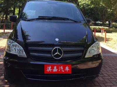 奔馳 威霆  2011款 2.5L 精英版圖片