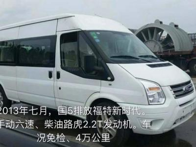 国5,十五座中型客车,福特新?#36125;计?/>                         <div class=