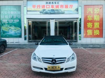 2012年7月 Benz 奔驰E级(进口) E 260 CGI 敞篷版图片