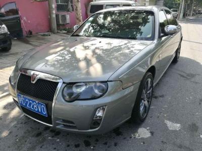 荣威 750  E 2.5 贵雅版图片