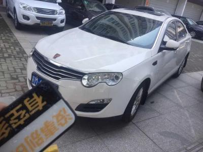 2012年6月 荣威 550 550S 1.8L 自动启臻版图片