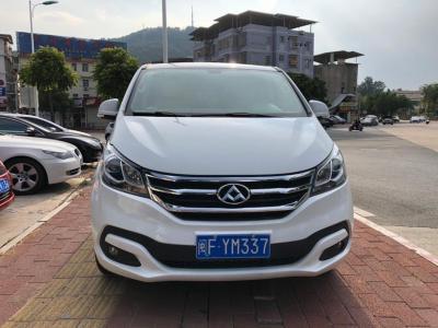 2017年1月 上汽大通MAXUS G10 1.9T 手动精英版 柴油 国V图片