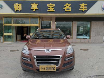 2012年5月 纳智捷 大7 SUV 2.2T 四驱智尊型图片