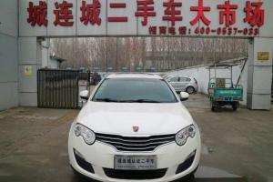 二手荣威5501.8 DVVT 经典版豪华型