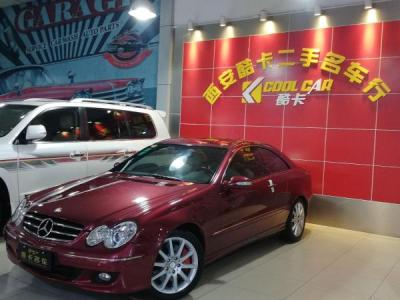 奔驰 CLK级  CLK280 Coupe 3.0图片