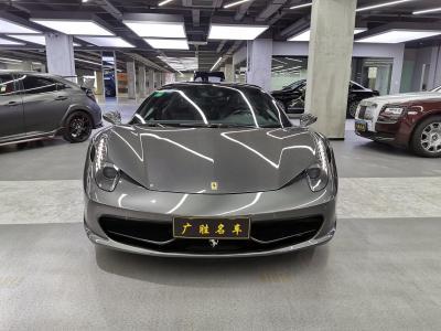 2010年11月 法拉利 458 4.5L Italia图片