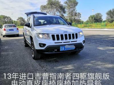 2013年6月 Jeep 指南者(进口) 2.4L 四驱豪华版图片