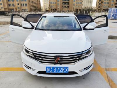 榮威 i6  2018款 16T 自動旗艦版