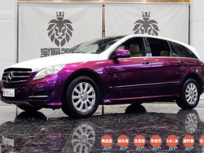 2013年5月 奔驰 奔驰R级(进口) R 350 L 4MATIC图片