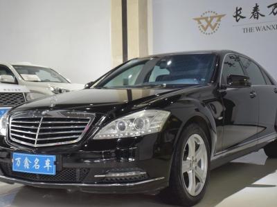 奔驰 奔驰S级  2012款 S 300 L 尊贵型 Grand Edition