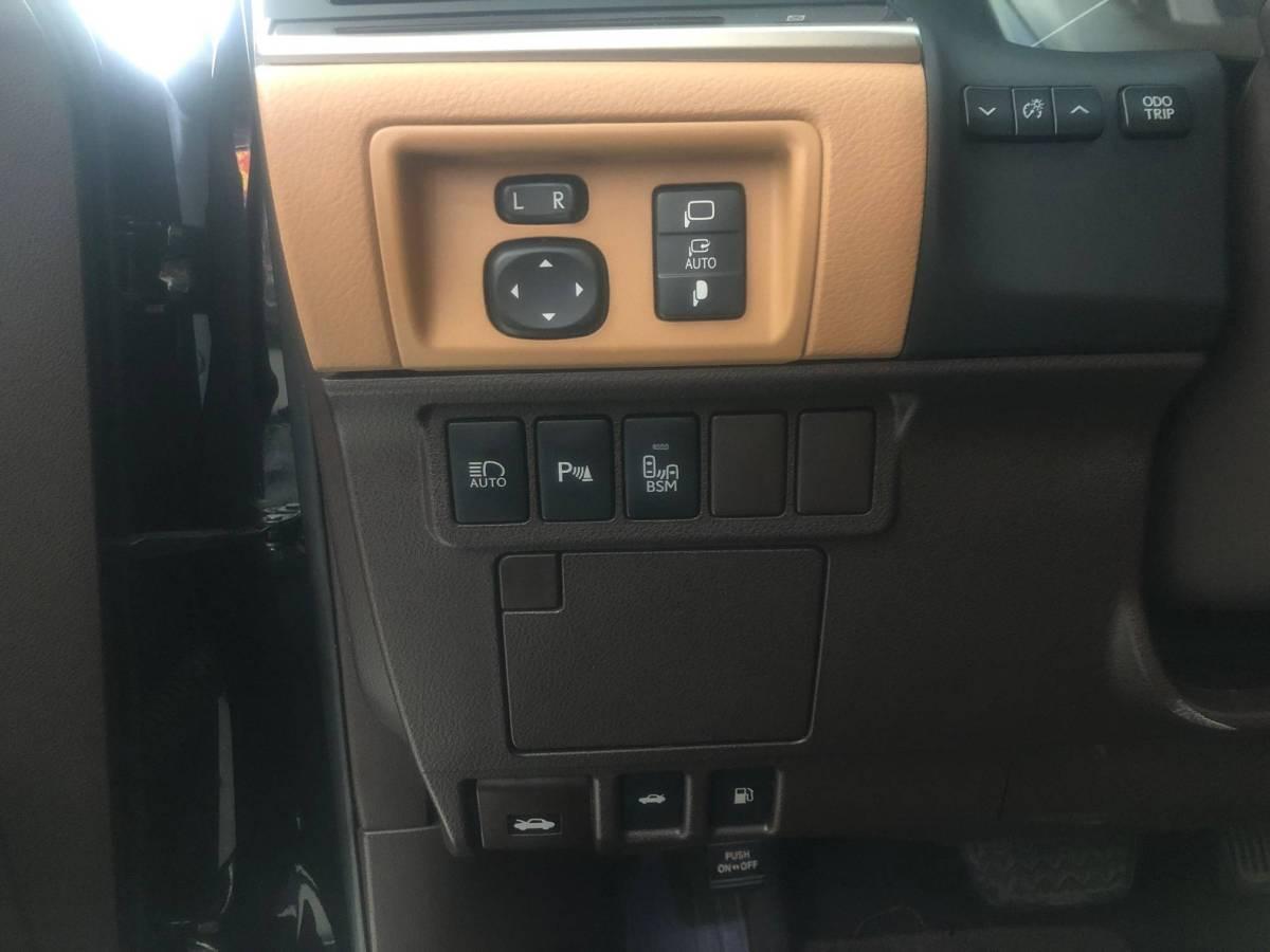 雷克萨斯 ES  2015款 300h 尊贵版图片