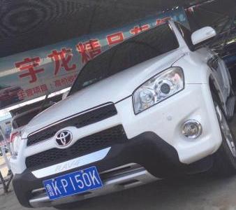 丰田 RAV4 2.0 四驱炫装版图片