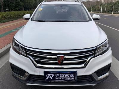2018年11月 荣威 RX3  1.6L CVT旗舰版图片
