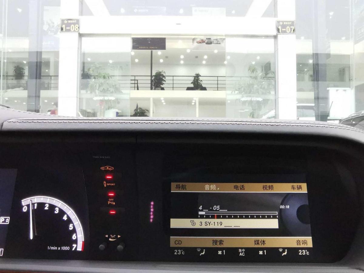 奔馳 奔馳S級  2011款 S 350 L CGI圖片
