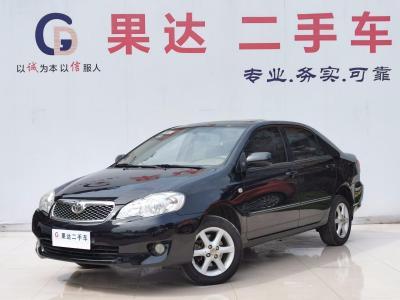 2011年3月 丰田 花冠 1.6L 自动豪华版图片