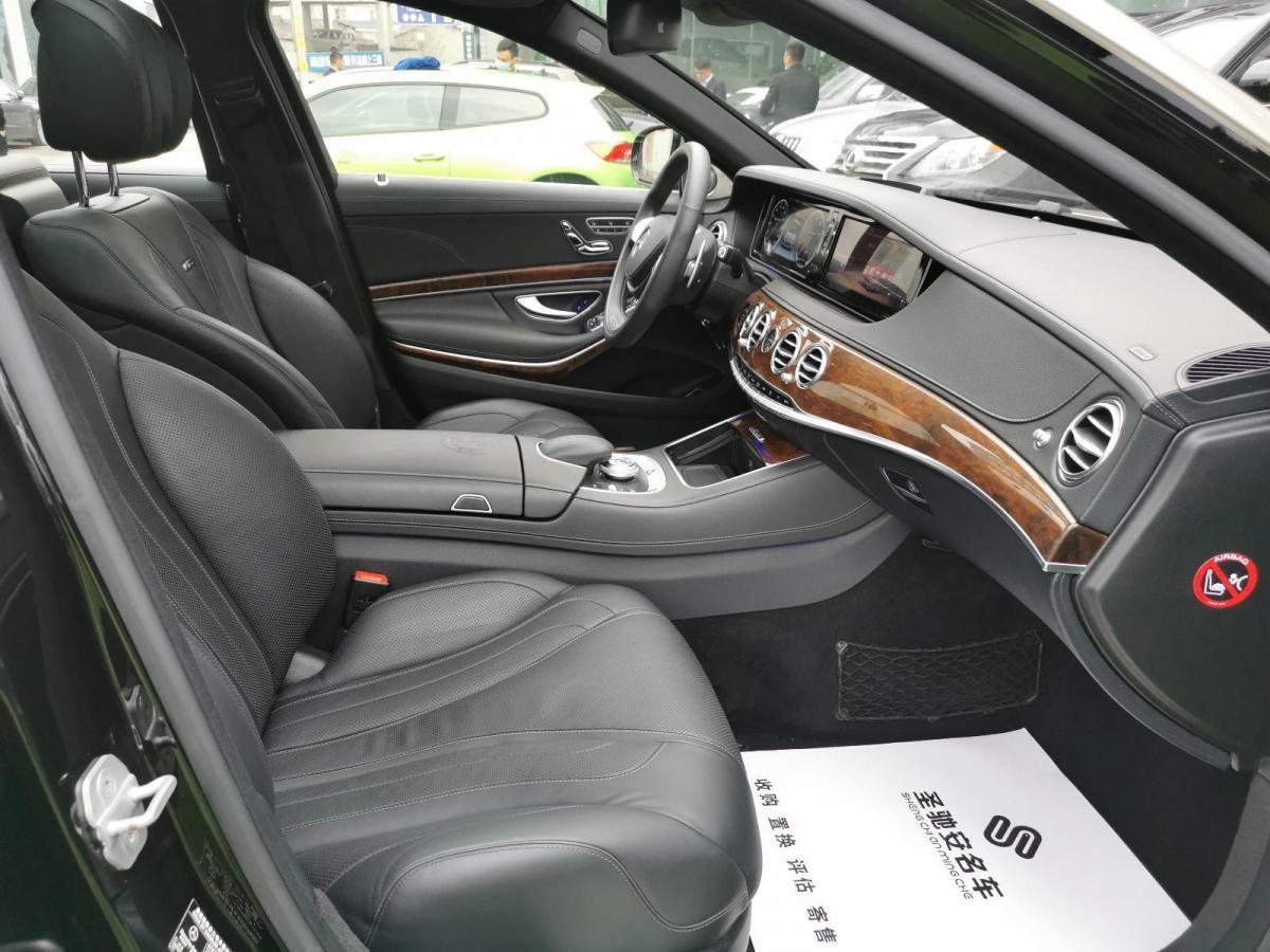 奔驰 奔驰S级AMG  2014款 AMG S 63 L 4MATIC图片