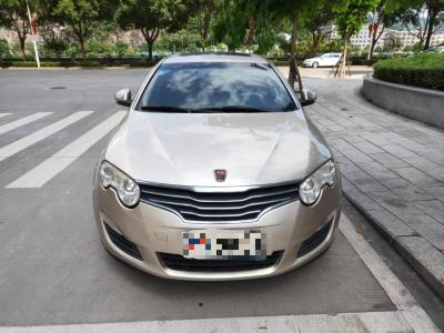 榮威 550  2013款 550S 1.8L 自動啟臻版