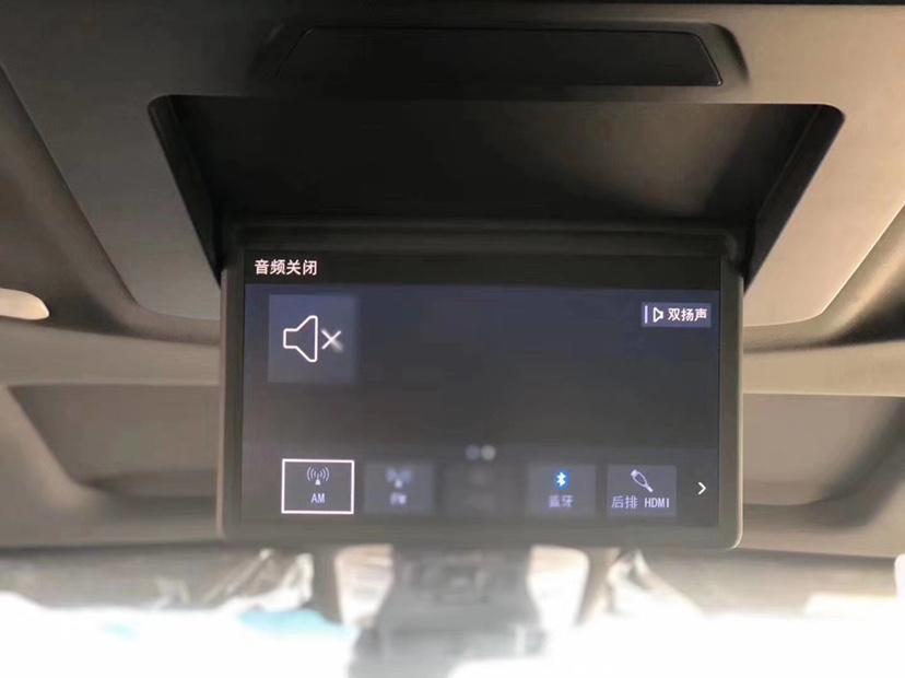 20款丰田埃尔法尊贵版2.5双擎图片