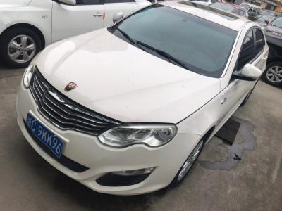 2014年9月 荣威 550 550S 1.8L 自动启臻版图片