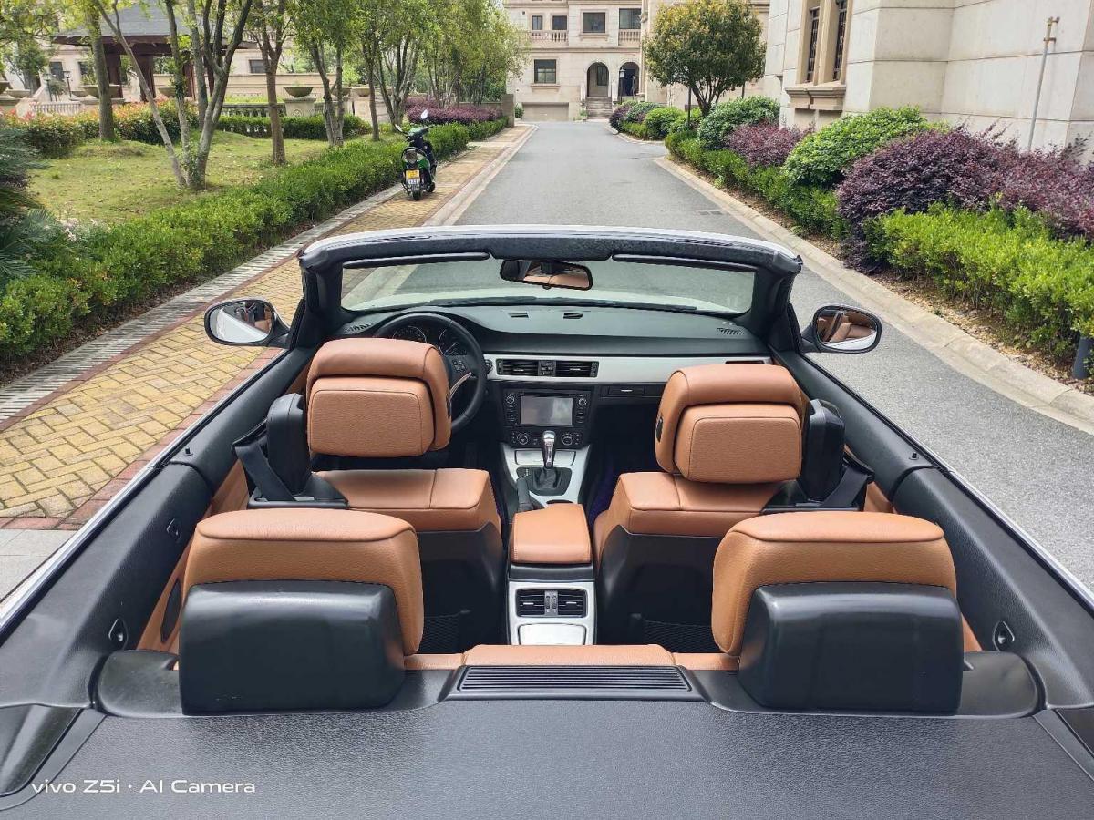宝马 宝马3系  2011款 320i敞篷轿跑版图片