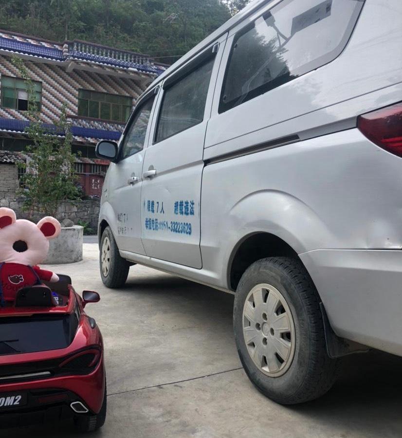 长安欧尚 长安之星7  2014款 1.4L精英型E14V图片