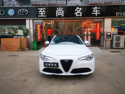 阿尔法·罗密欧 Giulia 2.0T 200HP 豪华版图片