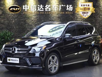 2019年3月 奔驰 奔驰GLE(进口) GLE 400 4MATIC图片