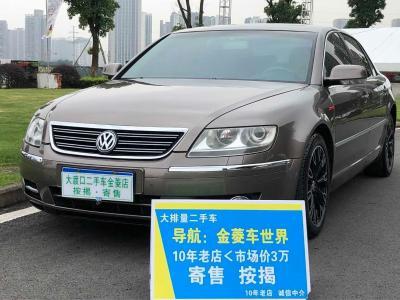 2011年1月 大众 辉腾(进口) 3.6L V6 5座加长商务版图片