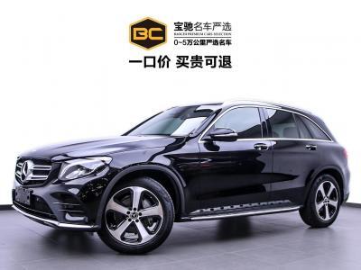 2018年7月 奔驰 奔驰GLC GLC 260 4MATIC 豪华型图片