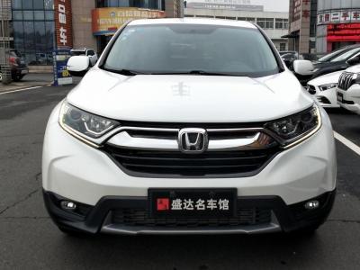 本田 CR-V  2019款 240TURBO CVT兩驅舒適版 國V