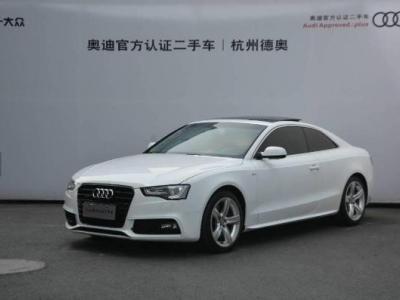 奥迪 奥迪A5  A5 3.0T Coupe图片