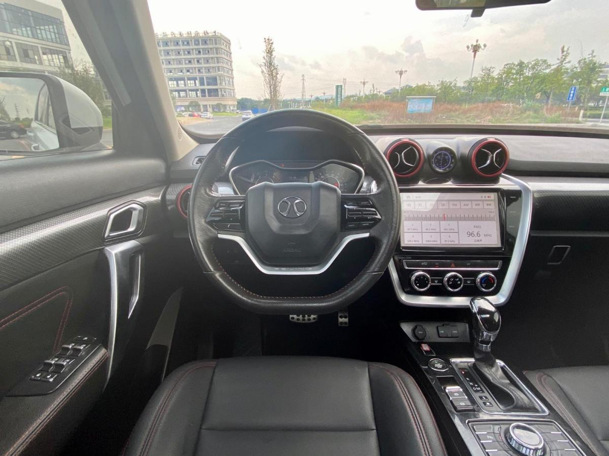 北京 (BJ)20  2016款 1.5T CVT豪华型图片