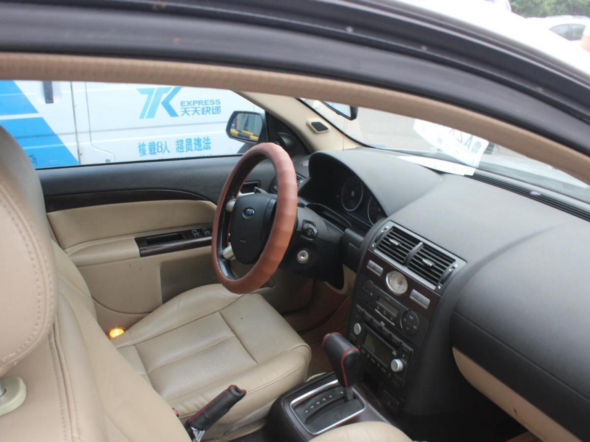 福特 蒙迪欧  2006款 2.0L 经典型图片