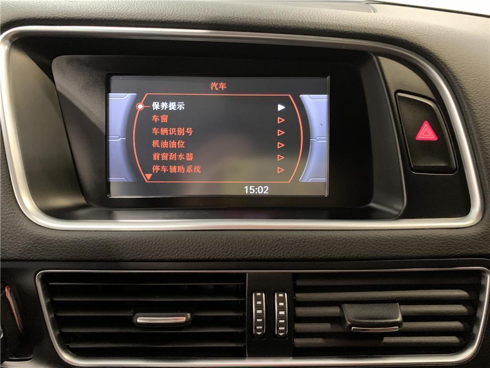 奥迪 奥迪Q5  2013款 40 TFSI 进取型图片