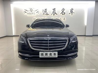 奔驰 奔驰S级(进口) S 350 L 尊贵型 臻藏版图片