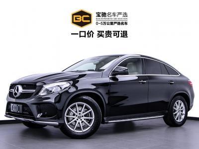 2019年7月 奔驰 奔驰GLE  GLE 400 4MATIC 轿跑SUV图片