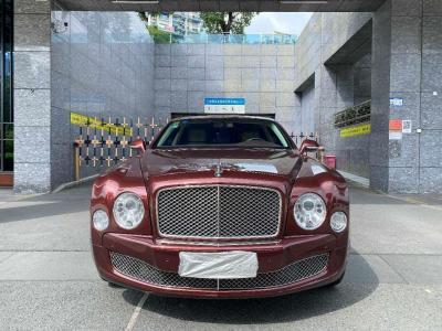 2012年7月 宾利 慕尚 6.8T 尊贵版图片