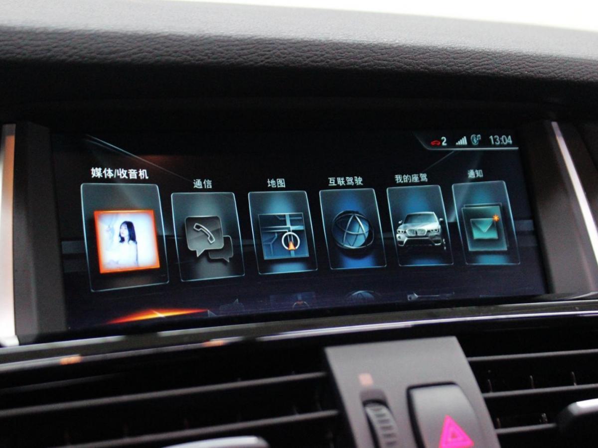 宝马 宝马X3  2014款 xDrive20i X设计套装图片
