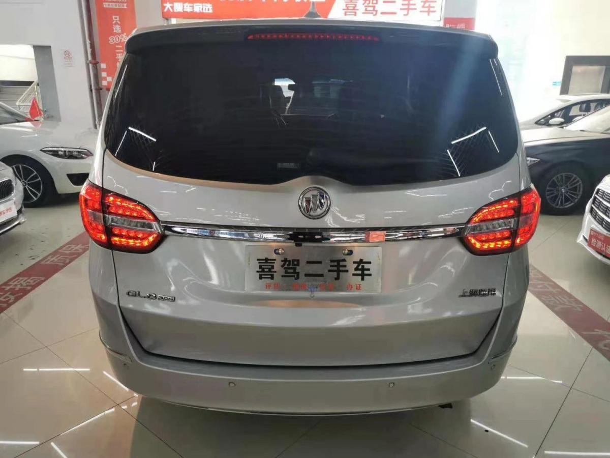 别克 GL8  2014款 3.0L GT豪华商务豪雅版图片