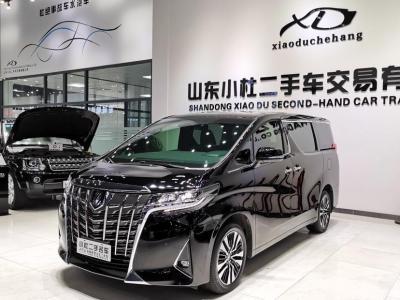 2020年7月 丰田 埃尔法  改款 3.5L 豪华版图片