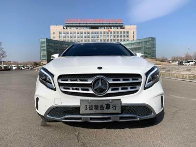 2019年1月 奔驰 奔驰GLA  GLA 200 时尚型图片