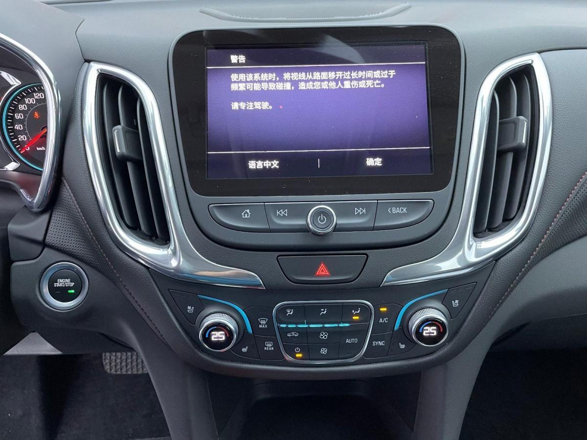 雪佛兰 探界者  2019款 Redline 550T 自动四驱捍界版RS 国VI图片