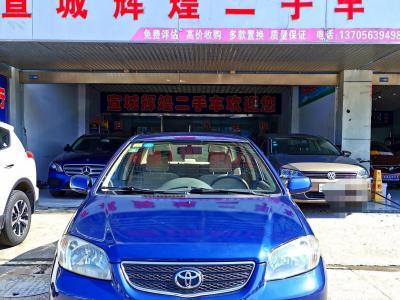 丰田 威驰  2004款 1.5L GL-i AT