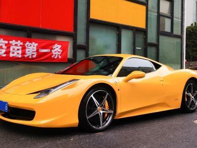 2013年6月 法拉利 458 4.5L Italia图片