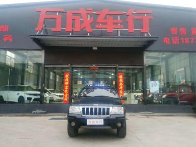 Jeep 大切諾基  2005款 4000 征程圖片