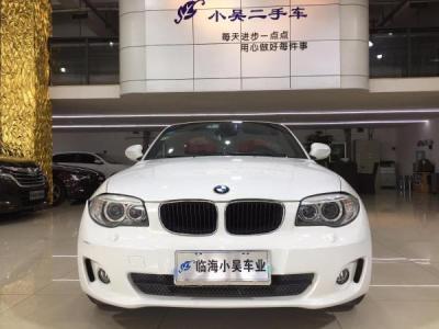 u乐娱乐平台 u乐娱乐平台1系  120i 2.0L 双门 轿跑车图片