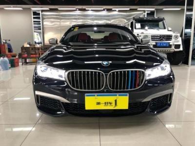 宝马 宝马7系  M760Li 6.6T xDrive图片