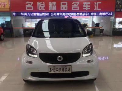 Smart Fortwo  Coupe 1.0 灵动版