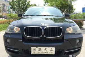2011年3月   宝马 (进口)宝马X5