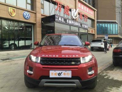 2015年8月 路虎 揽胜极光(进口) 2.0T 耀动版 5门图片